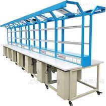 电子装配生产流水线设备