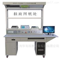 电工电子综合应用创新实训设备