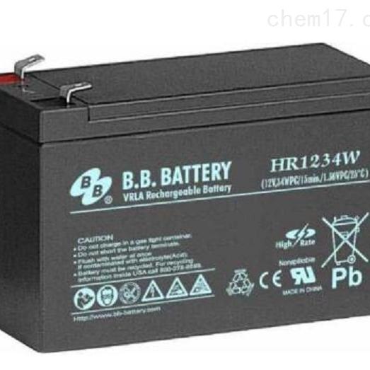 台湾BB蓄电池HR1234W直流电源