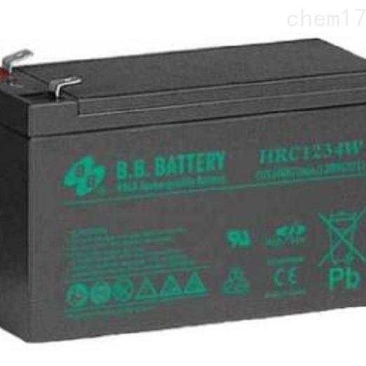 台湾BB蓄电池HRC1234W直流电源