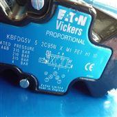 原装伊顿威格士电液比例阀KBDG5V-7-2C180N