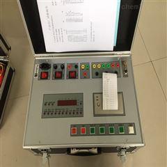 出售直流断路器安秒特性测试仪