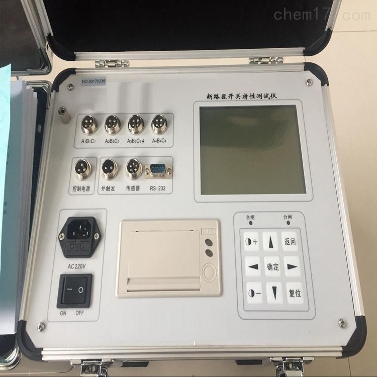 承试类五级仪器12断口断路器特性测试仪
