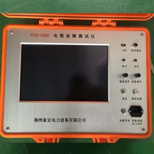 高压电缆故障测试仪优质厂家