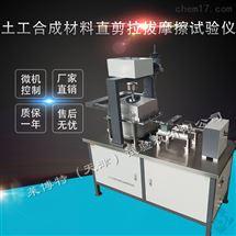 LBT-13型土工合成材料拉拔機可編輯標準公式遠程協助