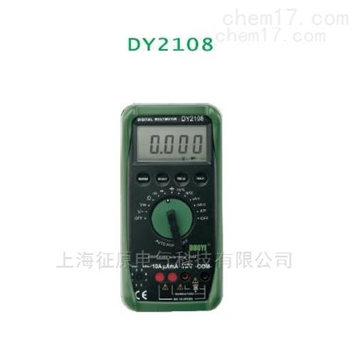 DY2108自动量程数字万用表