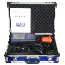 WND-8000智能数字式漏水检测仪