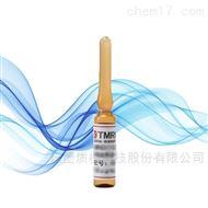 90016GA標準品/甲醇中沙丁胺醇-D3同位素