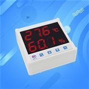 大屏数码管显示温湿度变送器