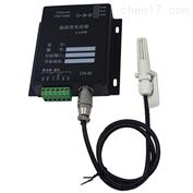 网络探头型温湿度变送器