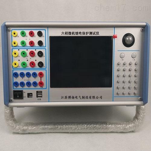 全自动六相继电保护测试仪