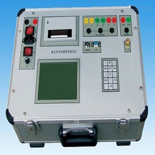优质高压开关机械特性测试仪报价