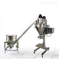 3公斤色母粉全自动电子螺杆粉末灌装机