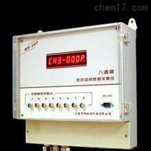 HY-107  八通道数据采集仪