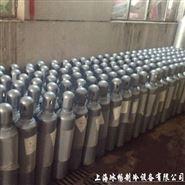 复叠低温深冷制冷剂 8KG 30KG/瓶