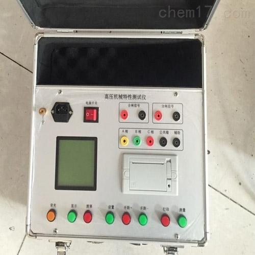 江蘇博揚機械特性測試儀6個端口