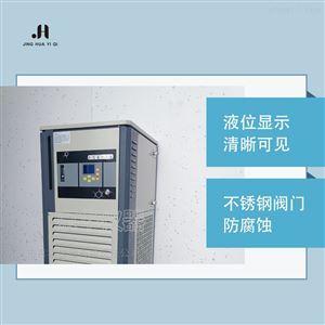 GDX-5冰热一体机参数
