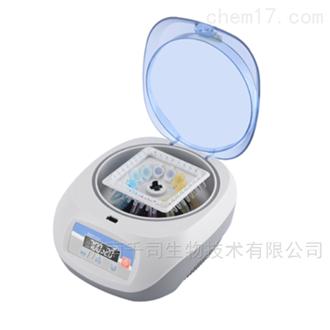 掌上离心机博科Mini-12(含显示屏)