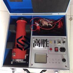 GSZGF便携式直流高压发生器
