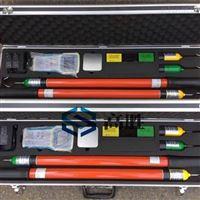 6KV~220KV高压无线核相仪