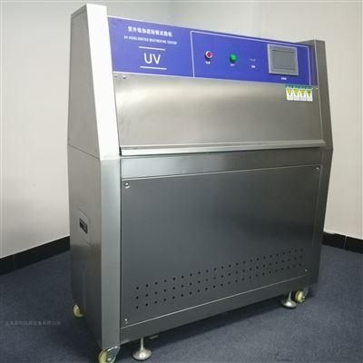 YM-210斜塔紫外线老化试验箱
