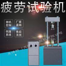 CMTPL-40型電液伺服動態疲勞試驗機拉伸壓縮低高周測試