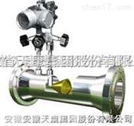 FFM61V锥流量计(V-cone flowmeter)