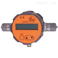 LDP100德国易福门IFM光学油粒监测仪