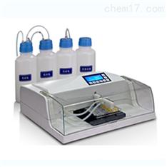 自動酶標洗板機