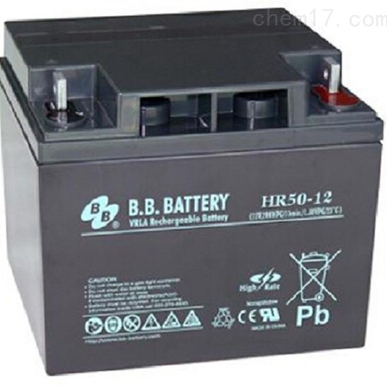 台湾BB蓄电池HR50-12销售中心