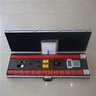 GY9010智能高压无线核相仪