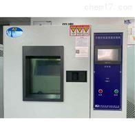 KD系列科迪仪器可程式恒温恒湿试验机