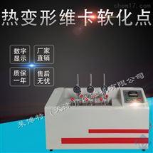 熱變形溫度維卡軟化點溫度測試儀-產品介紹