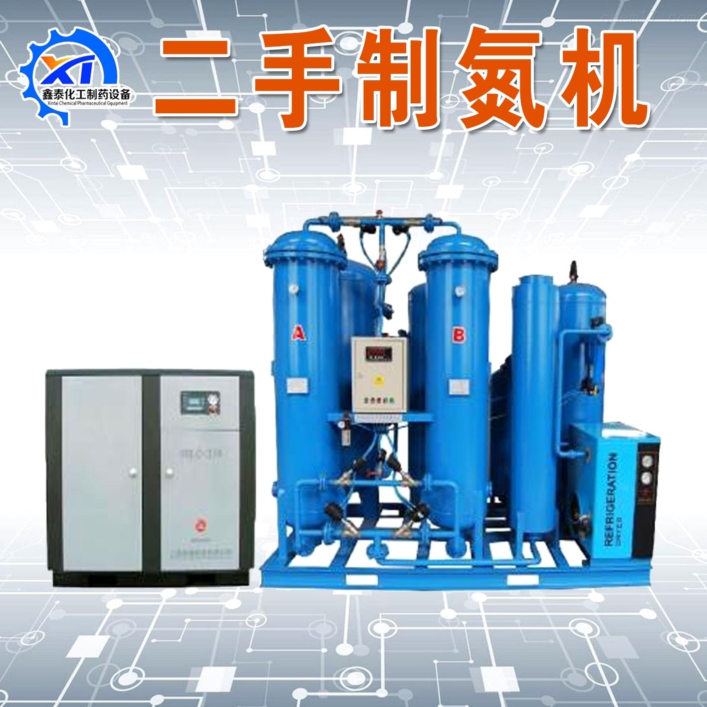 回收供应二手制氮机 氮气发生器