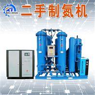 50m³制氮机 二手氮气发生器