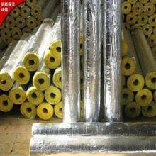 工厂管道吸声隔热保温玻璃棉管