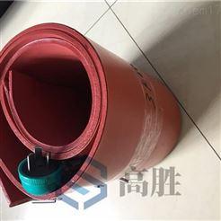 JRD硅橡胶油桶加热