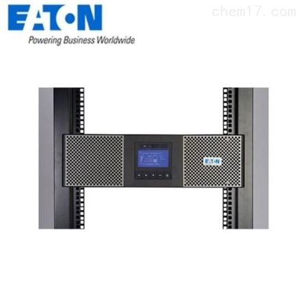 伊顿机架式650VA 420W UPS不间断电源