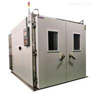 步进式人机一体恒温恒湿试验室