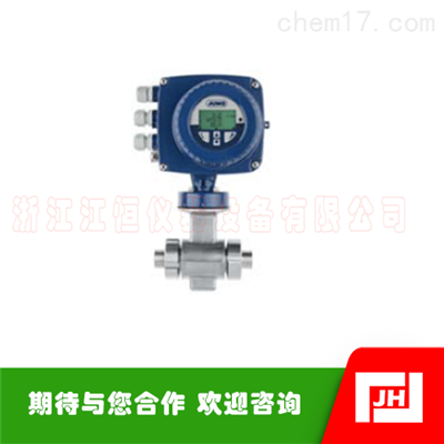 JUMO久茂flowTRANS MAG H01 406015流量计