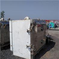 厂家出售真空干燥箱