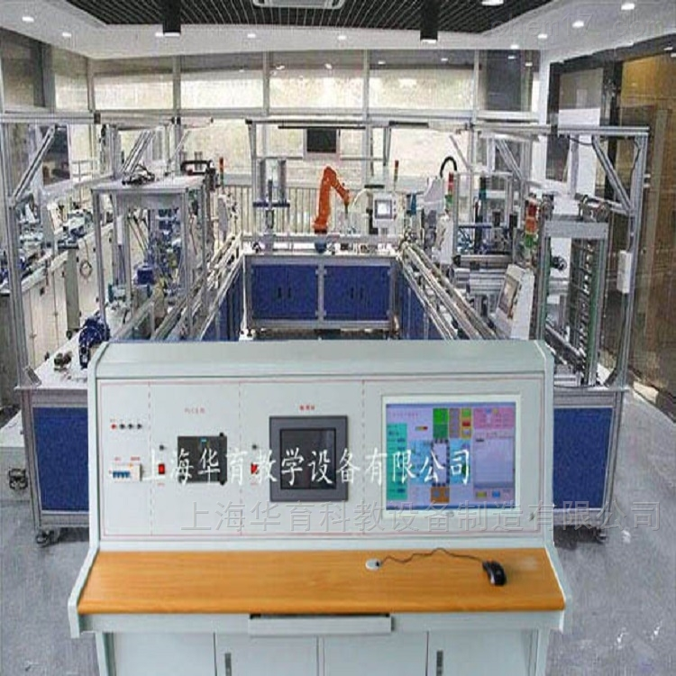 工业4.0智能工厂生产线实训系统