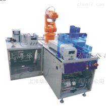 HYRGZ-3工业机器人工作站安装与调试实训平台
