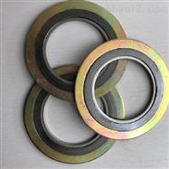 不锈钢金属缠绕垫片D2222成品供应价