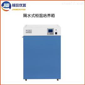 GHP-9270270升大容量恒温隔水式培养箱 液晶显示