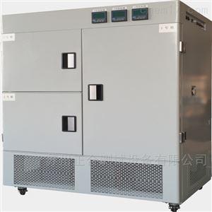 三箱式药品稳定性试验箱
