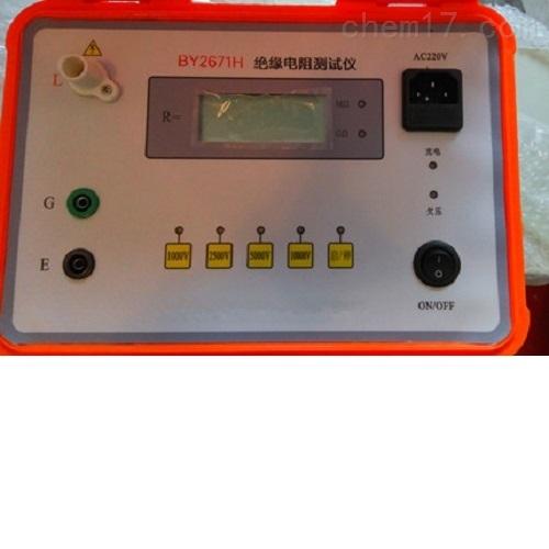 巴中绝缘电阻测试仪电力承装修试