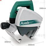 EX170切割机切管机机日本ASADA