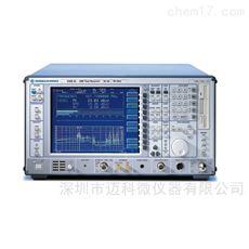 EMI測試接收機ESIB維修