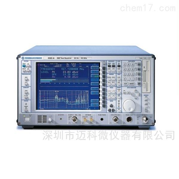 EMI测试接收机ESIB维修